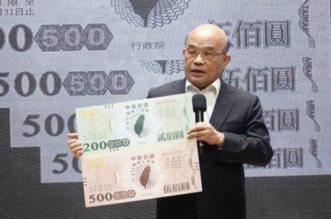 行政院長蘇貞昌祭出三倍券,希望刺激國內消費市場,活絡經濟。 圖/聯合報系資料照片