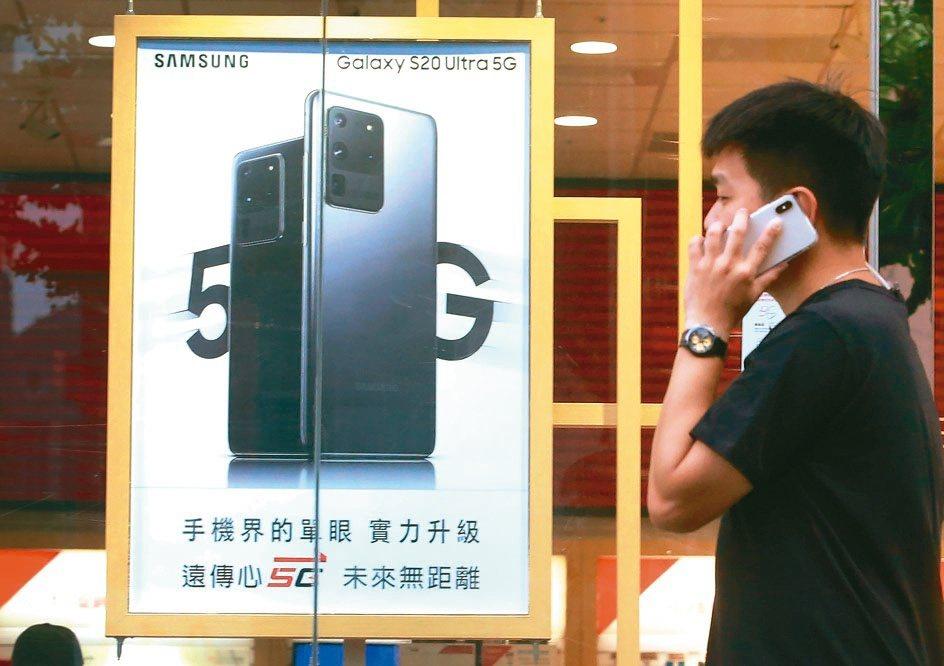 NCC昨天發給遠傳電信5G特許執照,目前中華電信、遠傳都已取得執照,兩家業者力拚...
