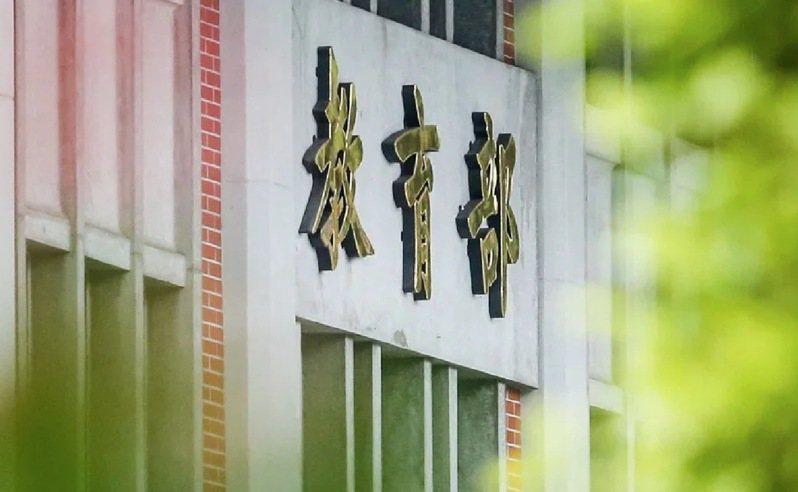 教育部昨天公布,未有大學提出要調漲一○九學年度學雜費。 圖/聯合報系資料照片