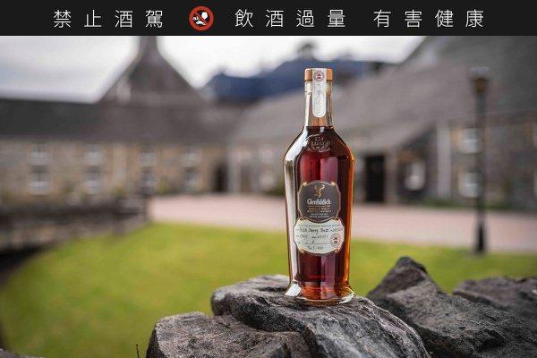 格蘭菲迪線上慈善拍賣  全球限量450瓶單桶原酒威士忌