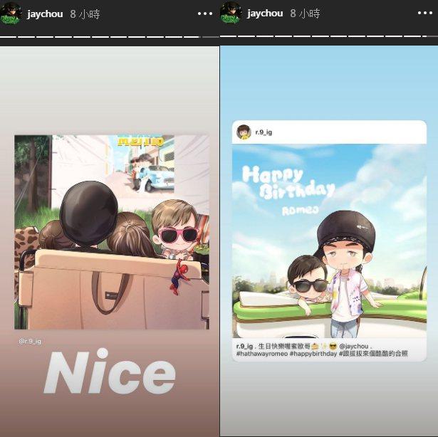 周杰倫也放上友人幫忙畫的Q版照。圖/擷自周杰倫IG