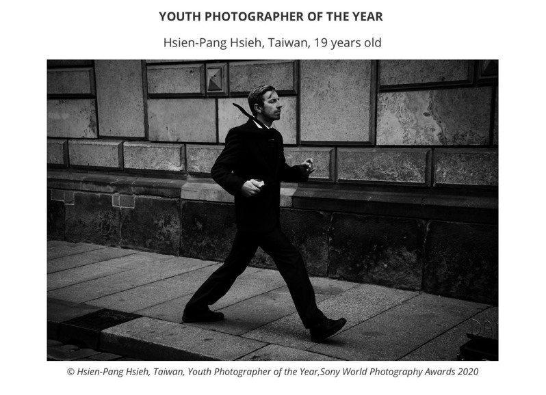 台灣19歲少年謝獻邦所拍的照片「Harry」得到索尼世界攝影大獎的「年度青年攝影師獎」。圖擷自索尼世界攝影大獎網站