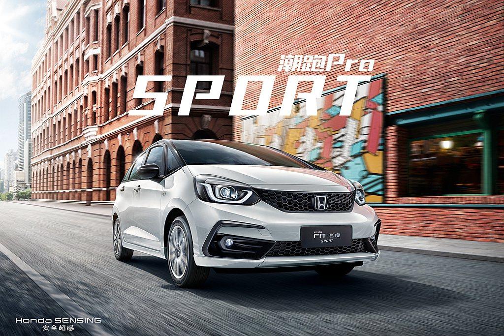 廣汽本田汽車宣布全新第四代Honda Fit於6月11日起開始進行實車巡迴展示,...