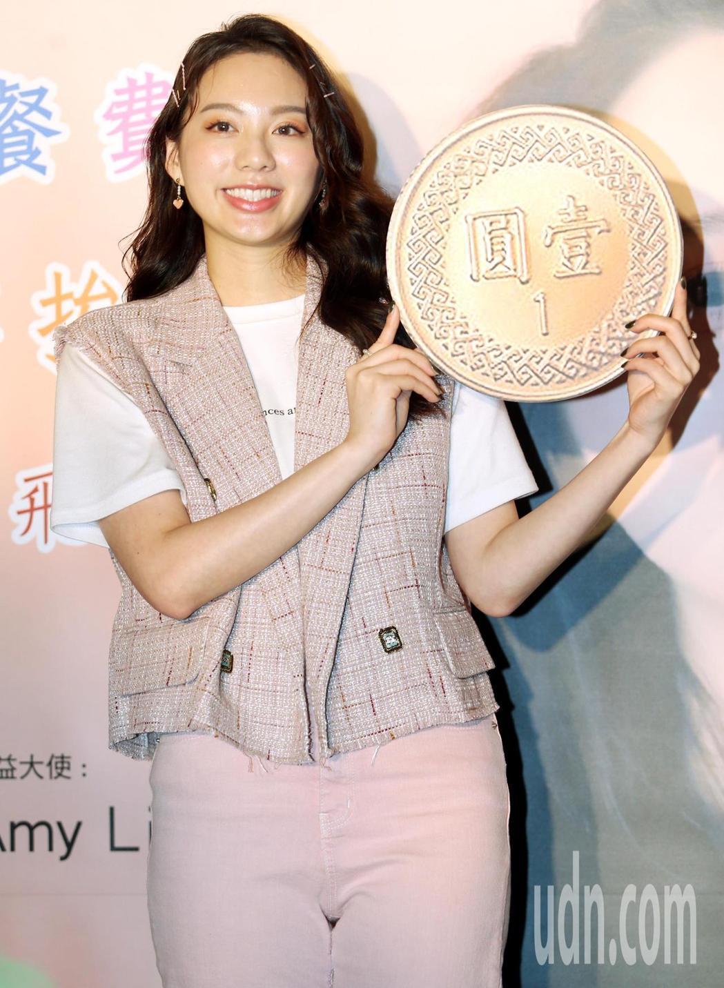 Amy Liu擔任公益大使。記者侯永全/攝影
