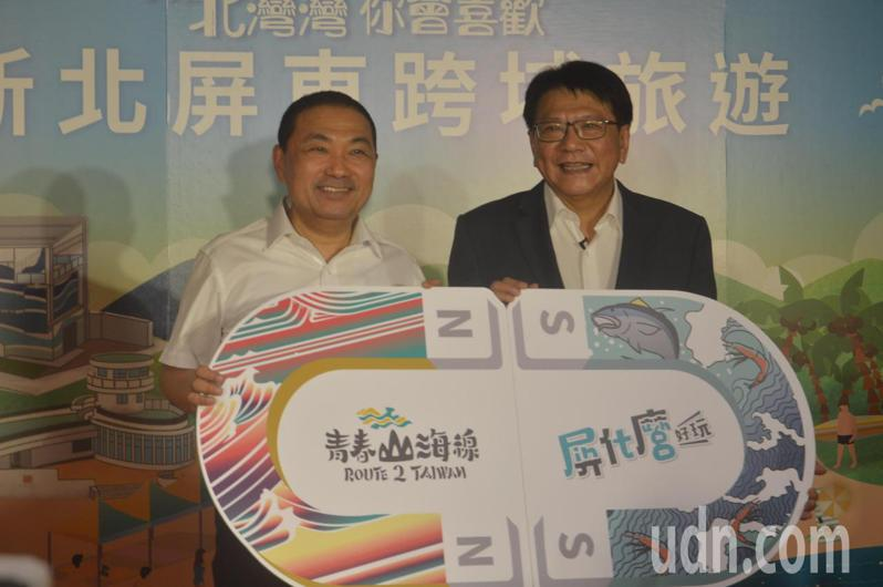 新北市長侯友宜(左)和屏東縣長潘孟安(右)合推互惠旅遊。記者施鴻基/攝影