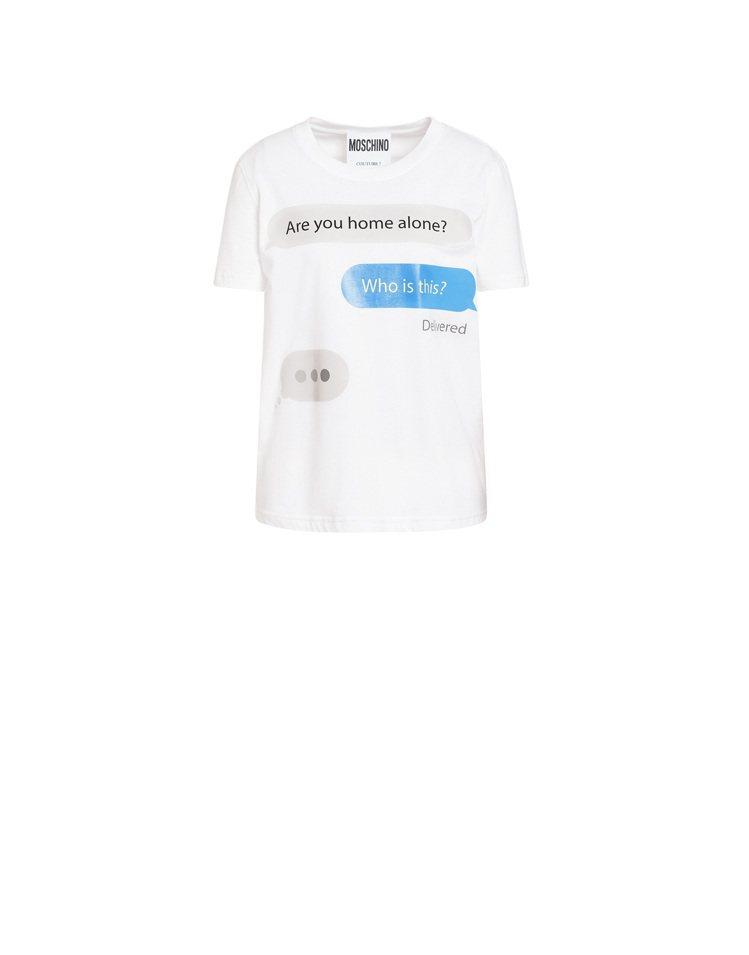 一個人在家嗎?白色短袖上衣,12,800元。圖/MOSCHINO提供