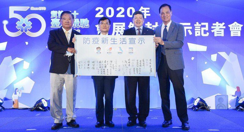 在國際貿易局陳正祺局長(左2)的帶領下,貿協各會展相關公協會及全台灣北、中、南展覽館代表,正式宣告會展解封。圖/貿協提供