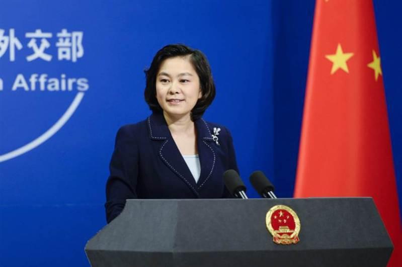 大陸外交部發言人華春瑩。圖/新華社資料照片