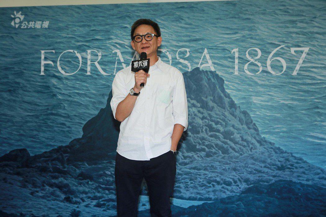 曹瑞原期待透過新劇名,帶觀眾認識多元文化、多元族群的福爾摩沙。圖/公視提供