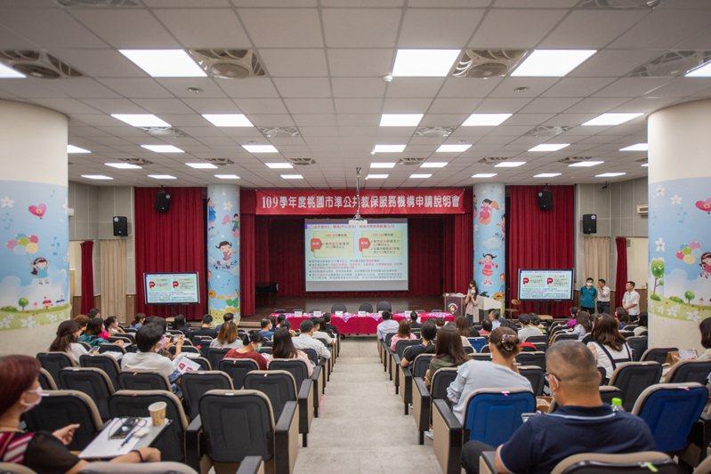 桃園市準公共幼兒園說明會昨天在雙龍國小舉辦,吸引不少幼教業者參加。記者鄭國樑/攝影