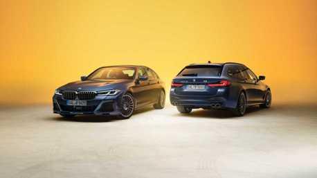 馬力直逼BMW M5 Competition!2020 Alpina B5與D5 S升級上市!