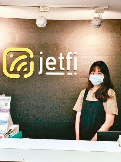 以Jetfi品牌在國內航旅業急速竄起的wifi機業者桔豐科技,目前市佔已達七成以...