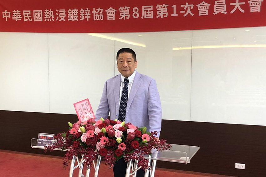 蕭勝彥主持「中華民國熱浸鍍鋅協會第八屆第一次會員大會」。 熱浸鍍鋅協會/提供