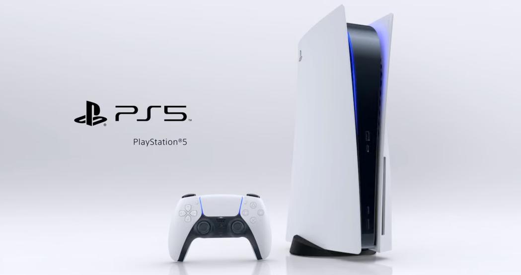 PS5主機外觀終於公開!/圖片截自PlayStation Youtuebe,下同
