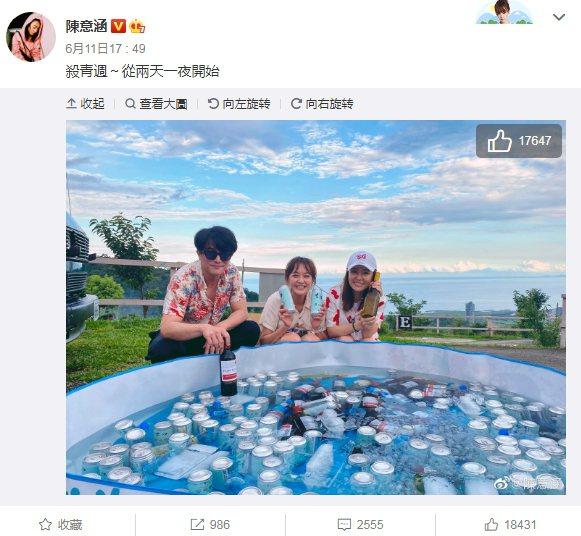 (  ※ 提醒您:禁止酒駕 飲酒過量有礙健康  )圖/擷自weibo。