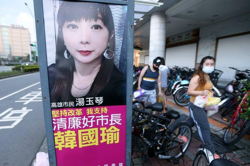 韓國瑜以及其民粹的方式進行情緒動員,雖然鞏固了鋼鐵韓粉,但卻排擠了中間選民。 圖/聯合報系資料照