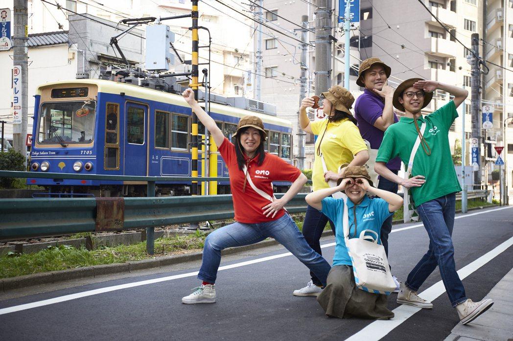 OMO5東京大塚還組織OMO戰隊帶領旅客深入了解在地魅力,提供不同路線的體驗活動...