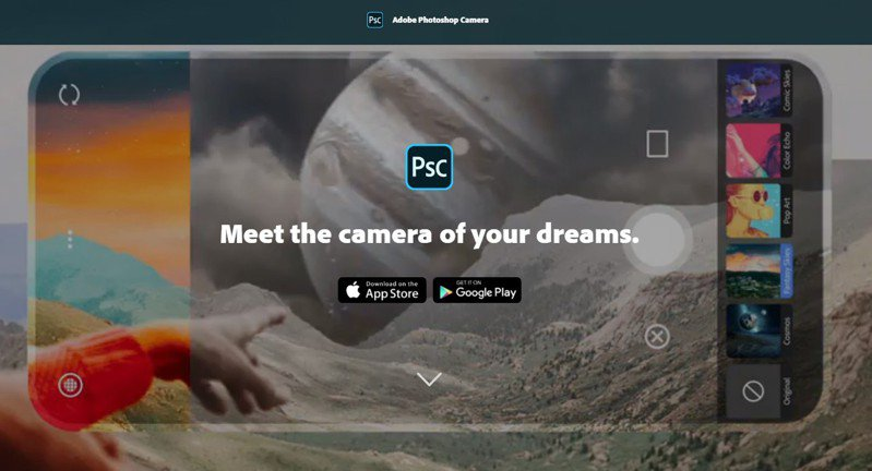 圖擷自Adobe