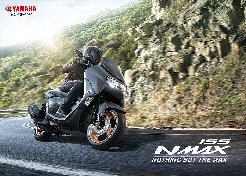 Yamaha NMAX 155自即日起開始預購,台灣建議售價為118,000元,...