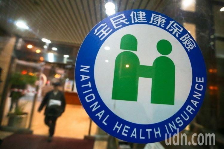 衛福部健保署針對健保差額給付醫材祭出新制,針對8大類352項民眾自付差額的醫材,訂出民眾負擔上限,8月上路。本報資料照片