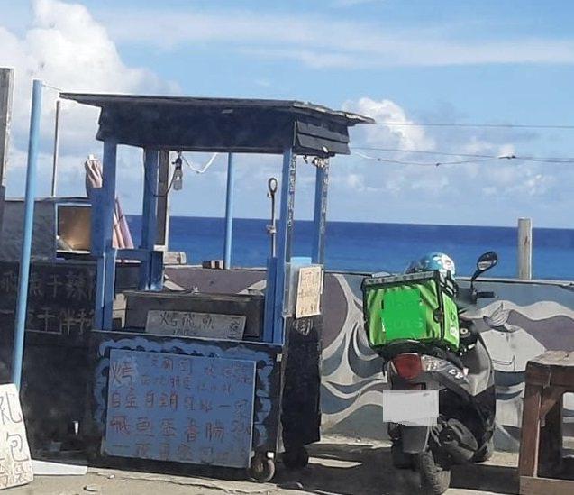台東蘭嶼昨日出現一輛外送平台機車,引起島上居民及網友高度熱議,有網友開玩笑留言「可以外送巴丹島嗎?」。圖/陳淑雯提供