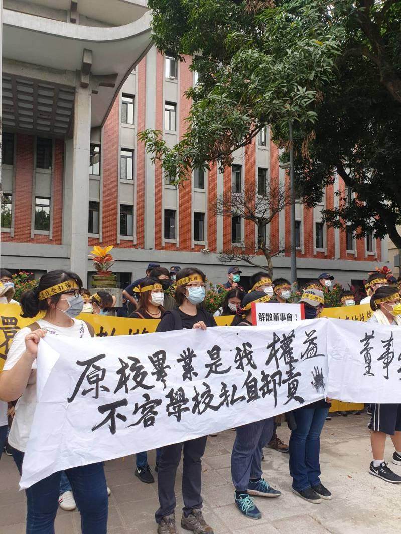 稻江管理學院日前無預警宣布停辦,在校學生籌組「稻江學生自救會」抗議。 圖/高教工會提供