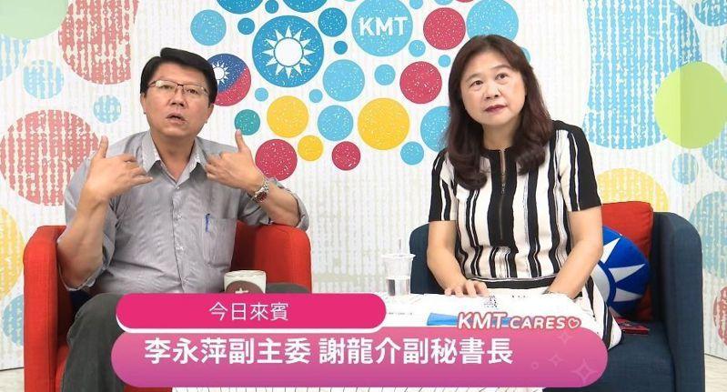 國民黨秘書長謝龍介今天在直播節目中,認為國民黨必須提名人選參加高雄市長補選,不提名就會資源流失。圖/擷取畫面