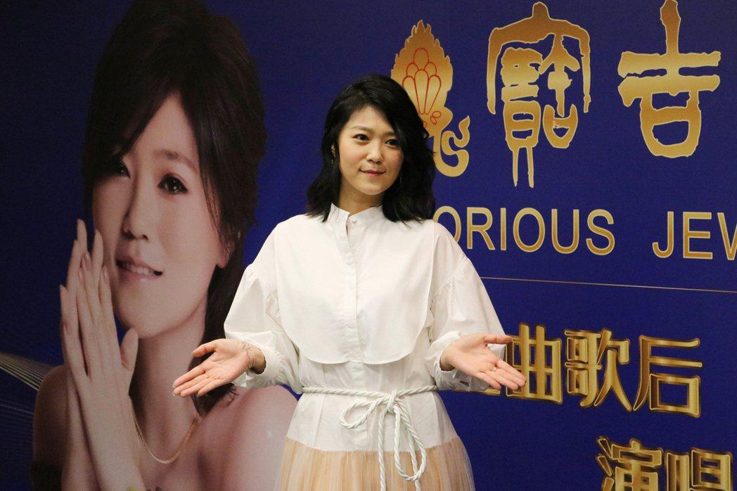 曹雅雯成防疫解封後首位舉辦大型售票演唱會的歌手。圖/寶吉祥提供