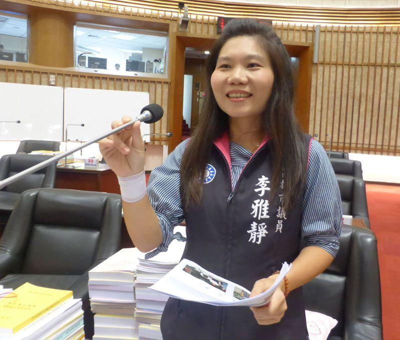 國民黨高雄市議員李雅靜有意願為國民黨參選高雄市長補選。 本報資料照片