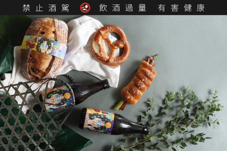 3款啤酒麵包即日起於珠寶盒門市販售。圖/酉鬼提供