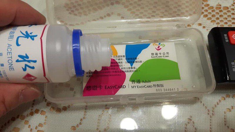 原PO使用消光水溶解悠遊卡,自製裸裝版本。圖擷自臉書社團「爆怨公社」