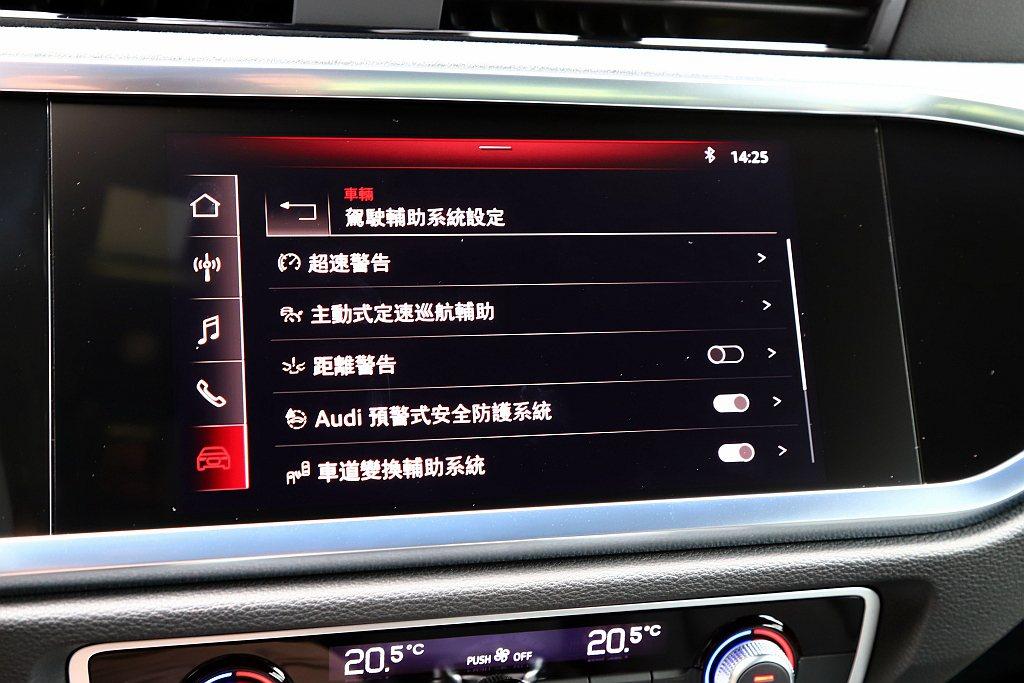 Audi Q3 Sportback有非常完善的行車輔助系統,如ACC、車道維持與...