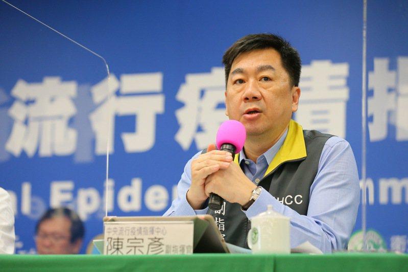 指揮中心副指揮官陳宗彥今天受訪時表示,北京來台班機和往常一樣,,邊境檢疫措施不變。圖/指揮中心提供