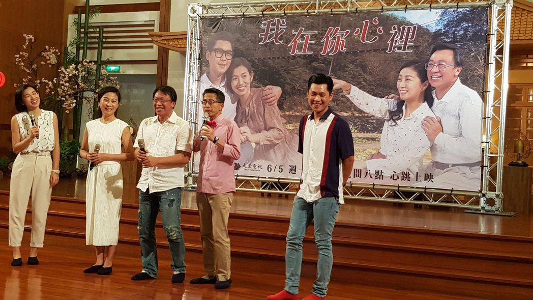 米可白(左起)、方文琳、游安順、黃迪揚出席新戲「我在你心裡」見面會。圖/大愛台提...