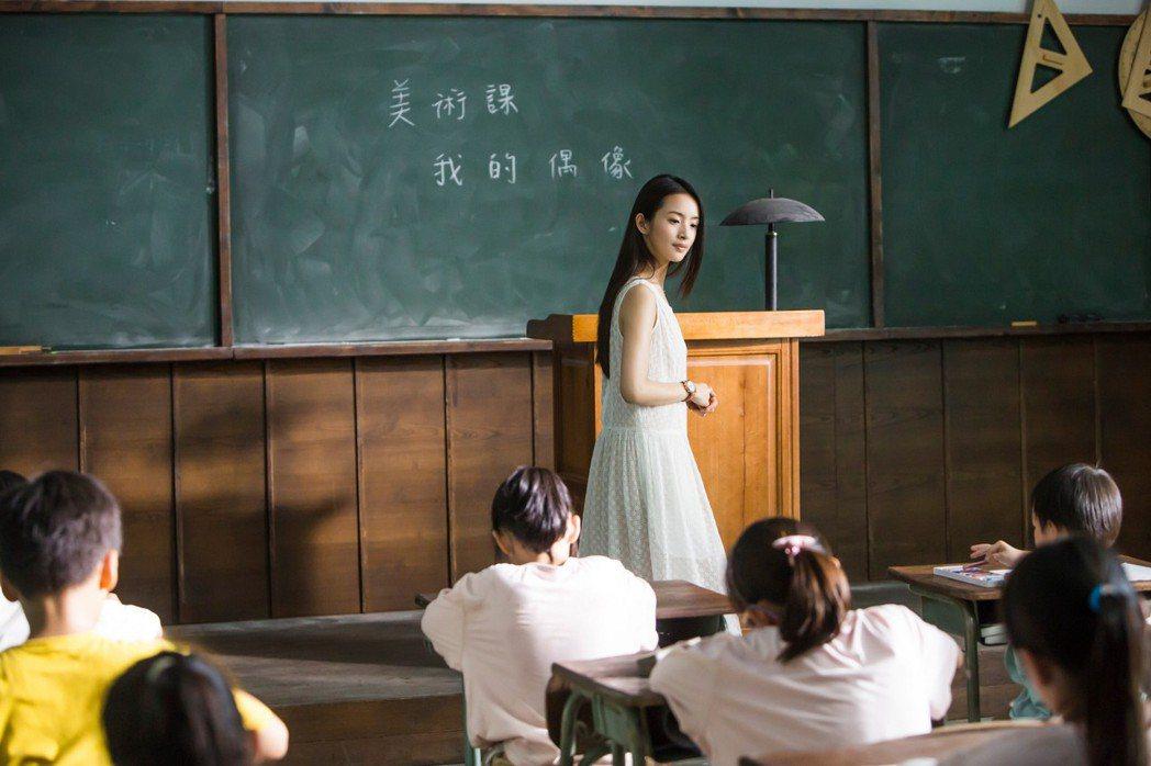 「打噴嚏」林依晨。圖/台北電影節提供