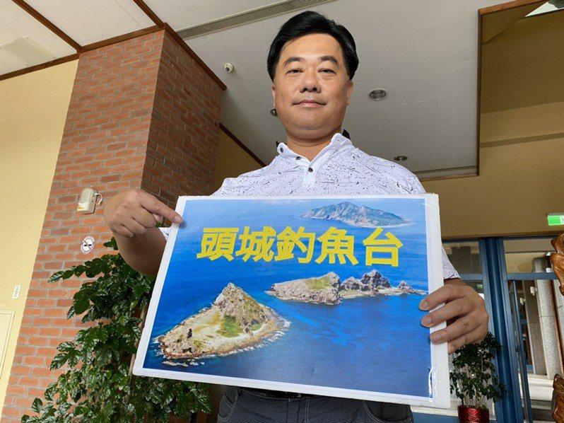 宜蘭縣議員蔡文益昨天表示,若日方通過釣魚台改名,將發起保釣行動。圖/聯合報系資料照片