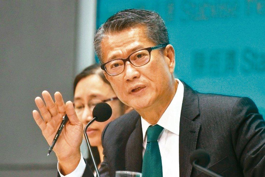 香港財政司司長陳茂波(本報系資料庫)