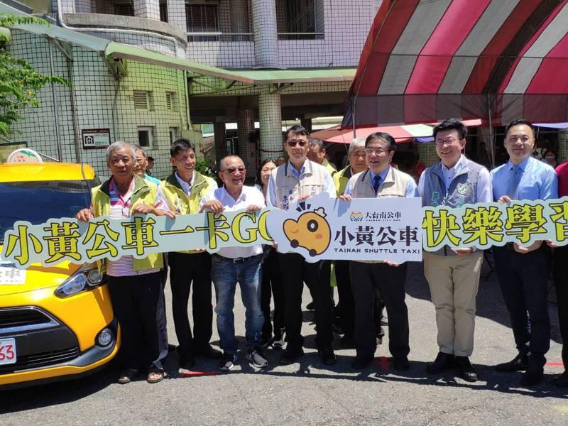 照顧偏區鄉親,台南市小黃公車綠28今在左鎮區正式啟用。記者謝進盛/攝影