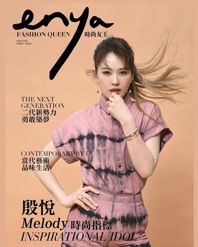 Melody配戴Tiffany珠寶登上時尚雜誌封面。圖/取自IG @melody...