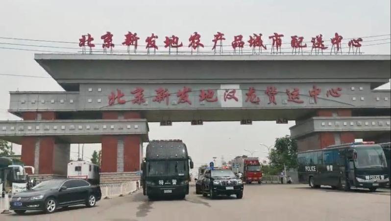 北京市新冠肺炎疫情突然升高,被認為是疫源地的新發地農產批發市場被迫關閉。 聯合報系資料照片/特派記者賴錦宏攝影
