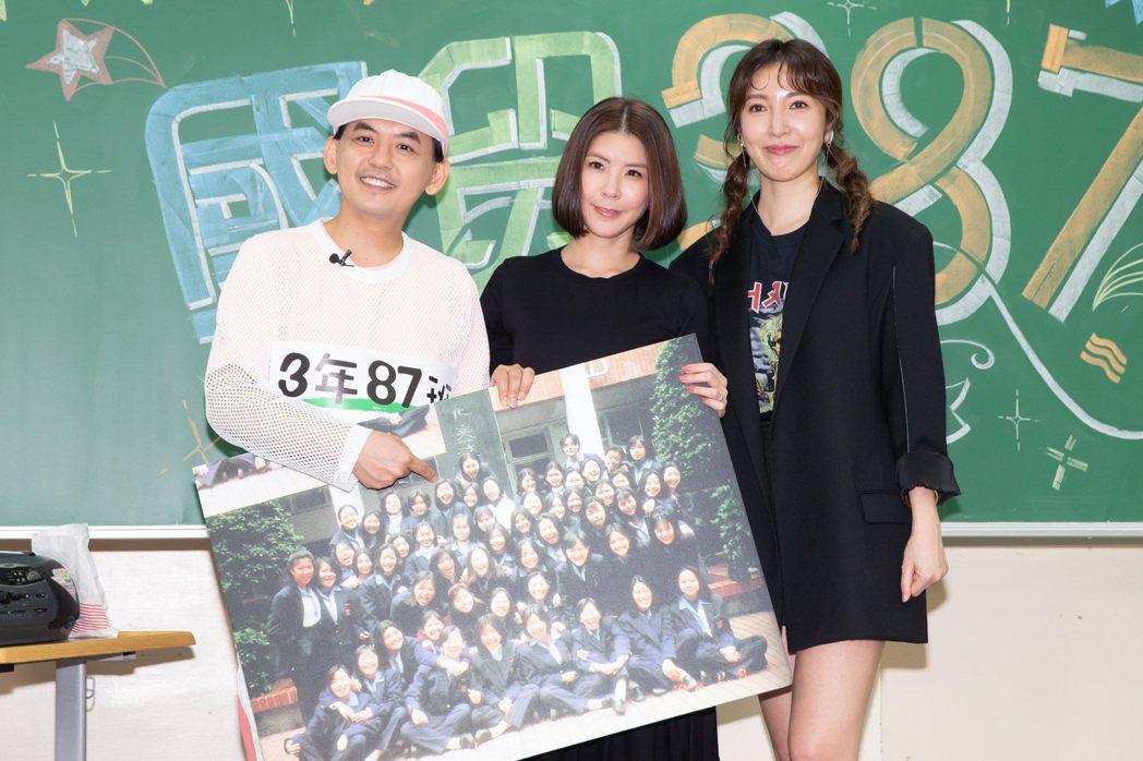 許茹芸來幫楊謹華的同學會助陣。記者季相儒/攝影