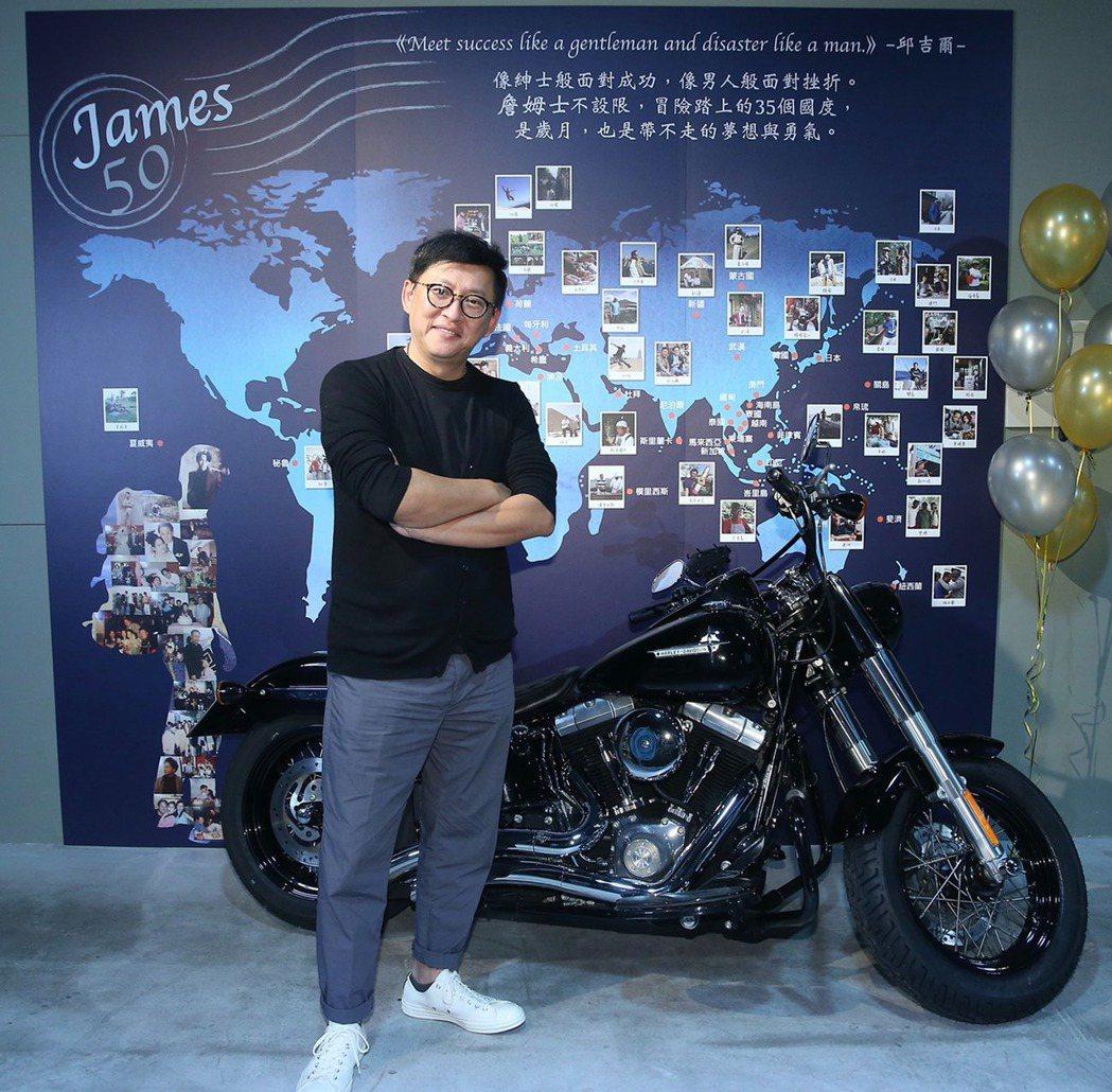 詹姆士的自創品牌獲得國際獎項肯定。圖/詹醬有限公司提供