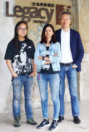 Legacy Taipei 傳音樂展演空間董事總經理馬天宗(右起)、品牌經理吳涵...