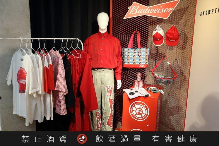 「BUD X ARTISTS」推出一系列聯名商品。記者陳睿中/攝影