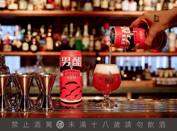 臺虎精釀與Bar T.C.R.C.聯名酒款「餞男醋女酸啤酒」。圖/臺虎精釀提供