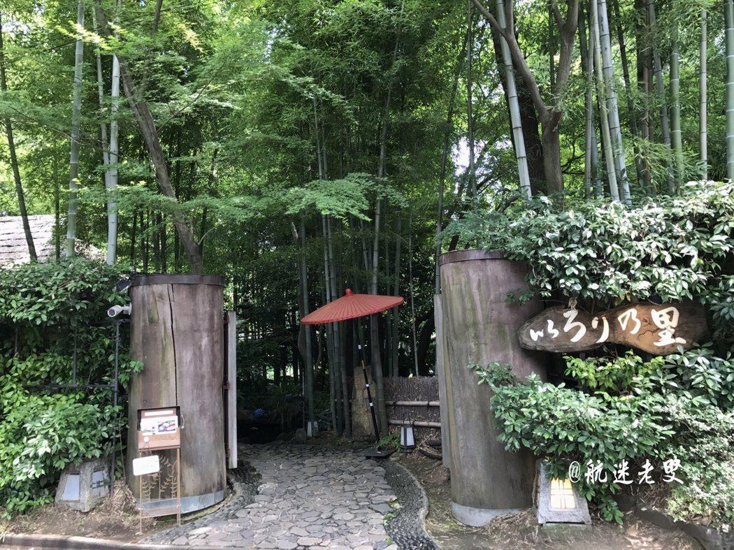 中午來到今天的庭園餐廳,是在出發前就先預訂的, 在庭園餐用味覺和視覺記憶這寫意的玉川上水。
