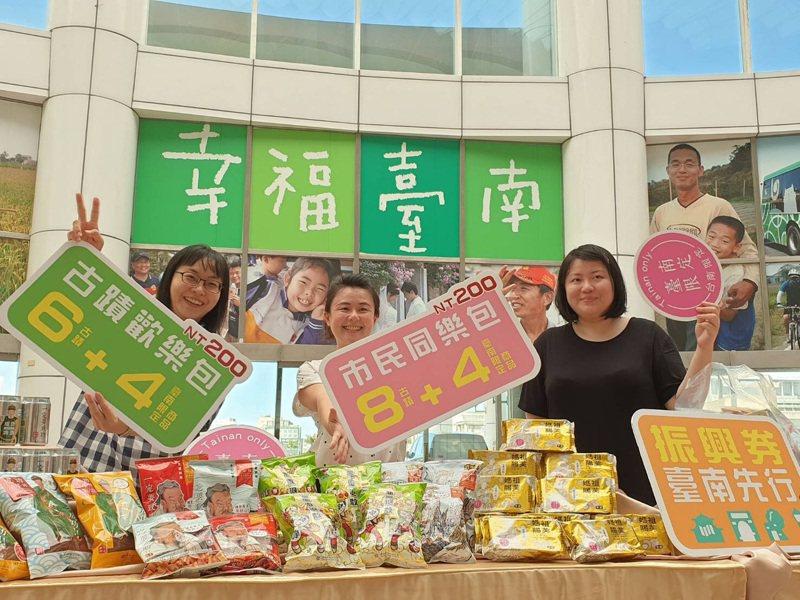 台南搶振興觀光商機,今天推出「成功制霸-振興文化先行」方案,結合台南古蹟景點,與平日遊客常常搶不到的限量文創點心。圖/文化局提供