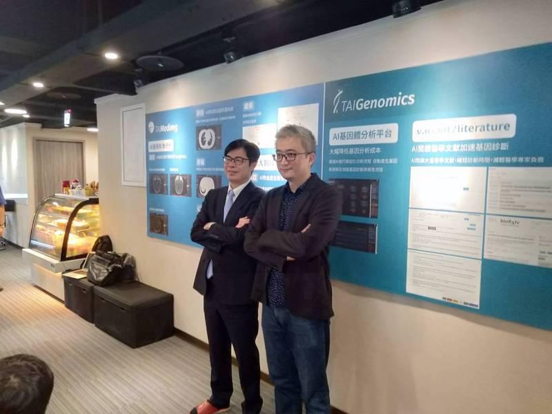 陳其邁上午參訪台灣人工智慧實驗室(Taiwan AI Labs)。圖/記者陳熙文攝影