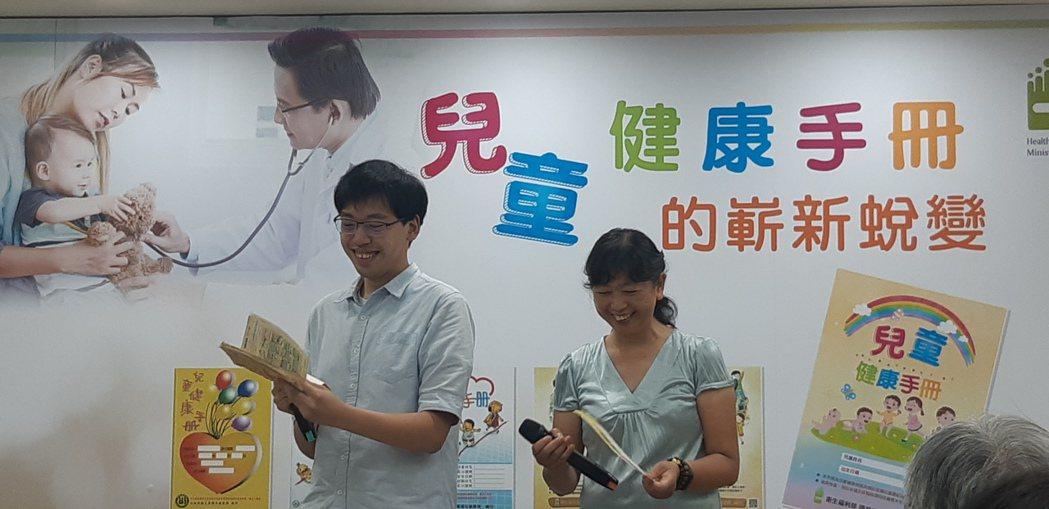 使用第一版兒健手冊的劉先生和劉媽媽。記者邱宜君/攝影