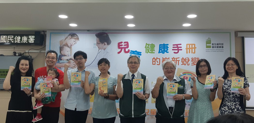 衛生福利部國民健康署今公布最新改版兒童健康手冊,左起為加加和爸爸媽媽、劉先生和劉...